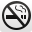 Nur für Nichtraucher